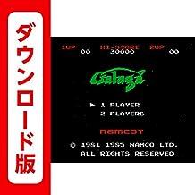 ギャラガ [3DSで遊べるファミリーコンピュータソフト][オンラインコード]