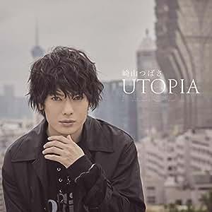 UTOPIA(CD+DVD)(MUSIC VIDEO盤)
