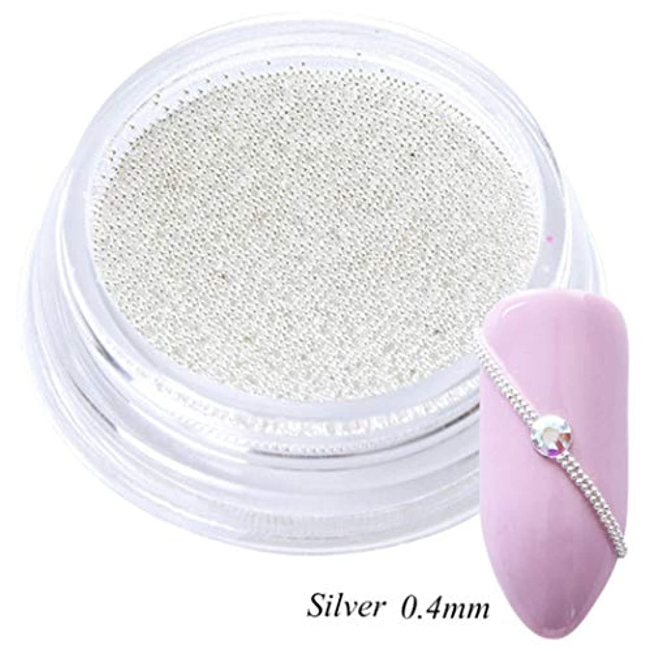 退院冷酷なきょうだいYoshilimen Fulultless 12グラム0.4 mmネイルアート金属ミニキャビアビーズ3 Dチャームラインストーンマイクロビーズ装飾(None 0.4 mm Pearl Silver(White Bottle) 12g)