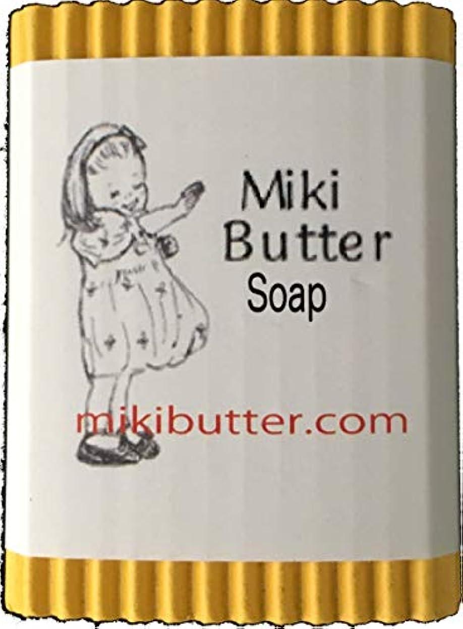 100%天然 シアバター配合 ミキバターソープN (55g)