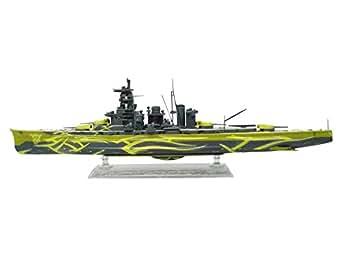 青島文化教材社 蒼き鋼のアルペジオ -アルス・ノヴァ- No.18 霧の艦隊 大戦艦 ハルナ フルハルタイプ 1/700スケール プラモデル