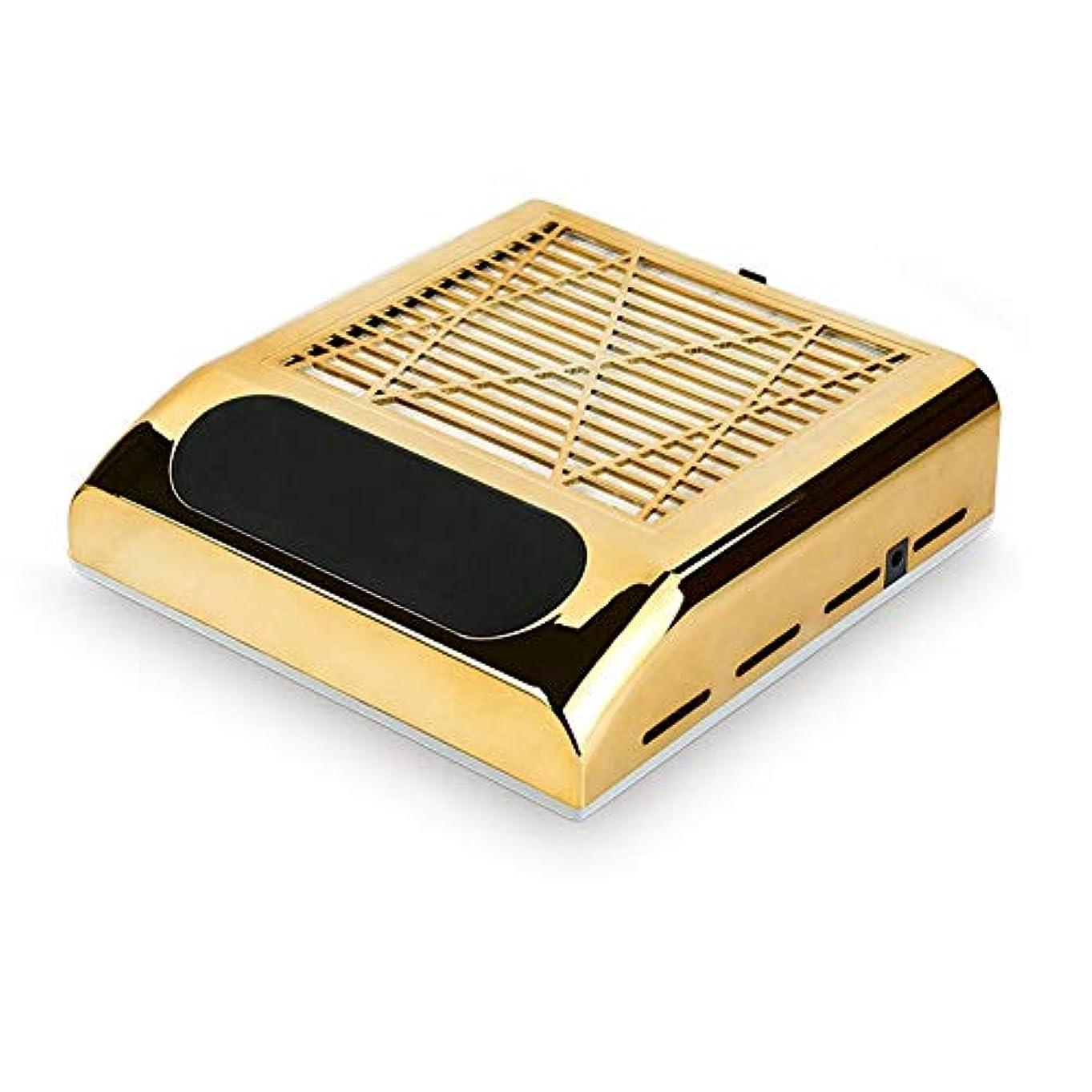 資産ハッチアロング80Wネイル集塵機吸引ファン、ネイル掃除機マニキュア工作機械集塵ネイルアートマニキュアサロン家庭用ネイルケアツール (Color : C)