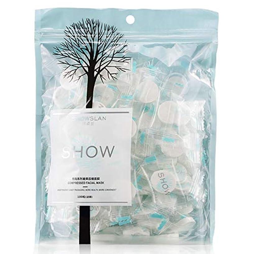 フライカイト場合ブラウンSHOWSLAN 圧縮マスク 100枚圧縮マスク紙、DIY美容マスク、キャンディー包装、湿式圧縮 100個入り