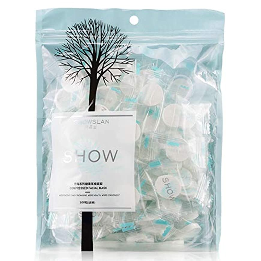 モディッシュ下向きSHOWSLAN 圧縮マスク 100枚圧縮マスク紙、DIY美容マスク、キャンディー包装、湿式圧縮 100個入り