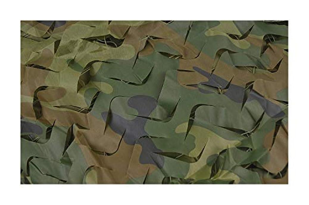 縮れたまばたき変位遮光ネット 迷彩狩猟射撃ネット隠す軍隊オックスフォード生地迷彩ネット 迷彩ネット屋外隠しテント (Size : 3*4M(9.8*13.1ft))