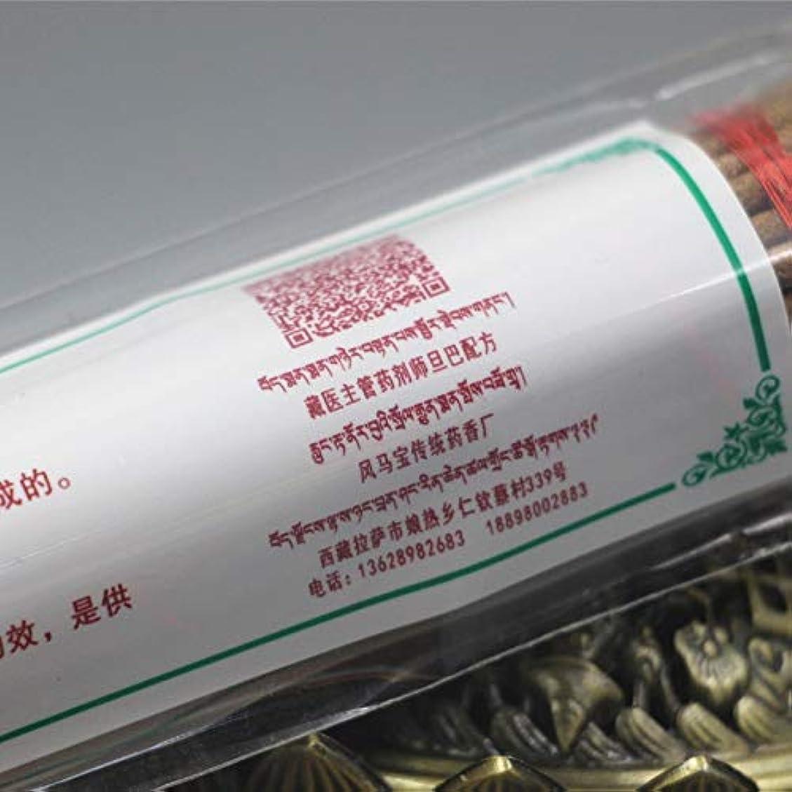 すでに蒸気移動Diatems - 沈香の宝物チベットのお香チベット手作りの純粋な植物自然医学の香りの家の38人のフレーバーがスリープアロマ香の助けを落ち着かせます