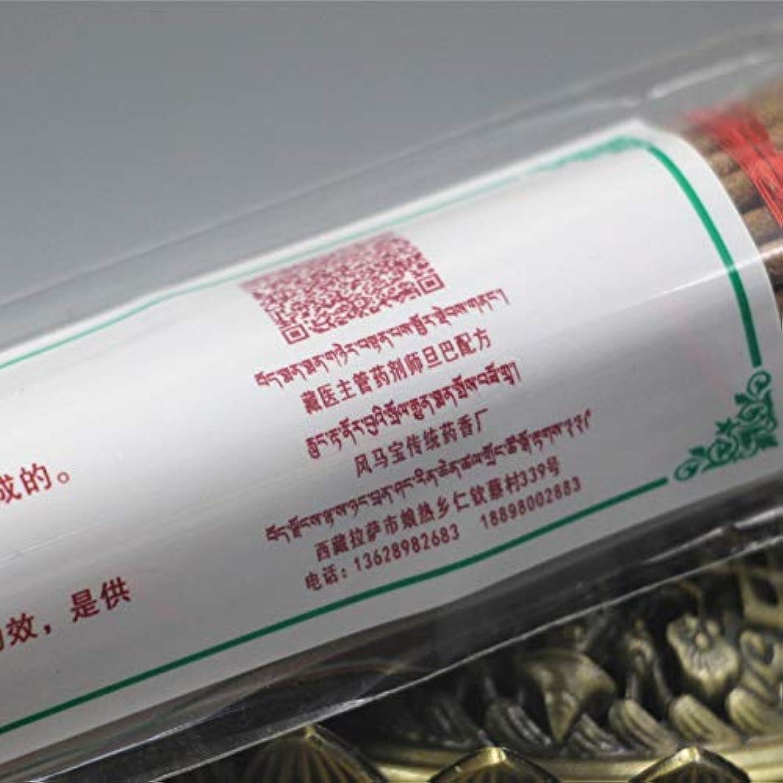Diatems - 沈香の宝物チベットのお香チベット手作りの純粋な植物自然医学の香りの家の38人のフレーバーがスリープアロマ香の助けを落ち着かせます