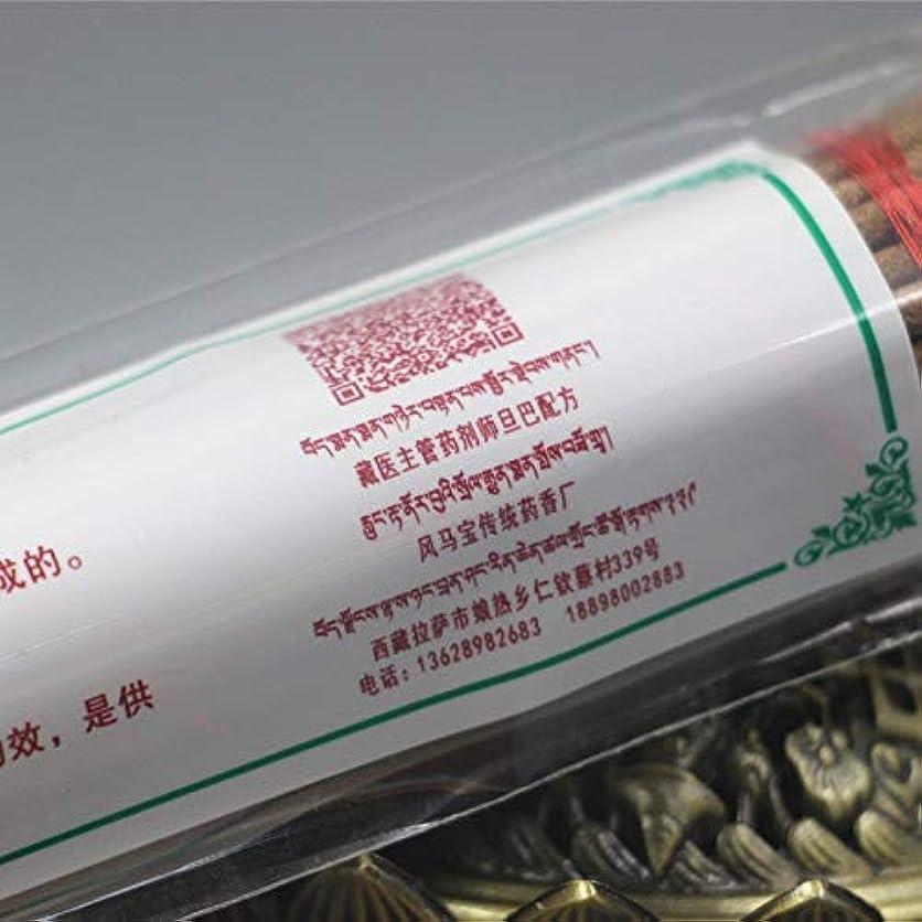 破滅エリート結婚するDiatems - 沈香の宝物チベットのお香チベット手作りの純粋な植物自然医学の香りの家の38人のフレーバーがスリープアロマ香の助けを落ち着かせます