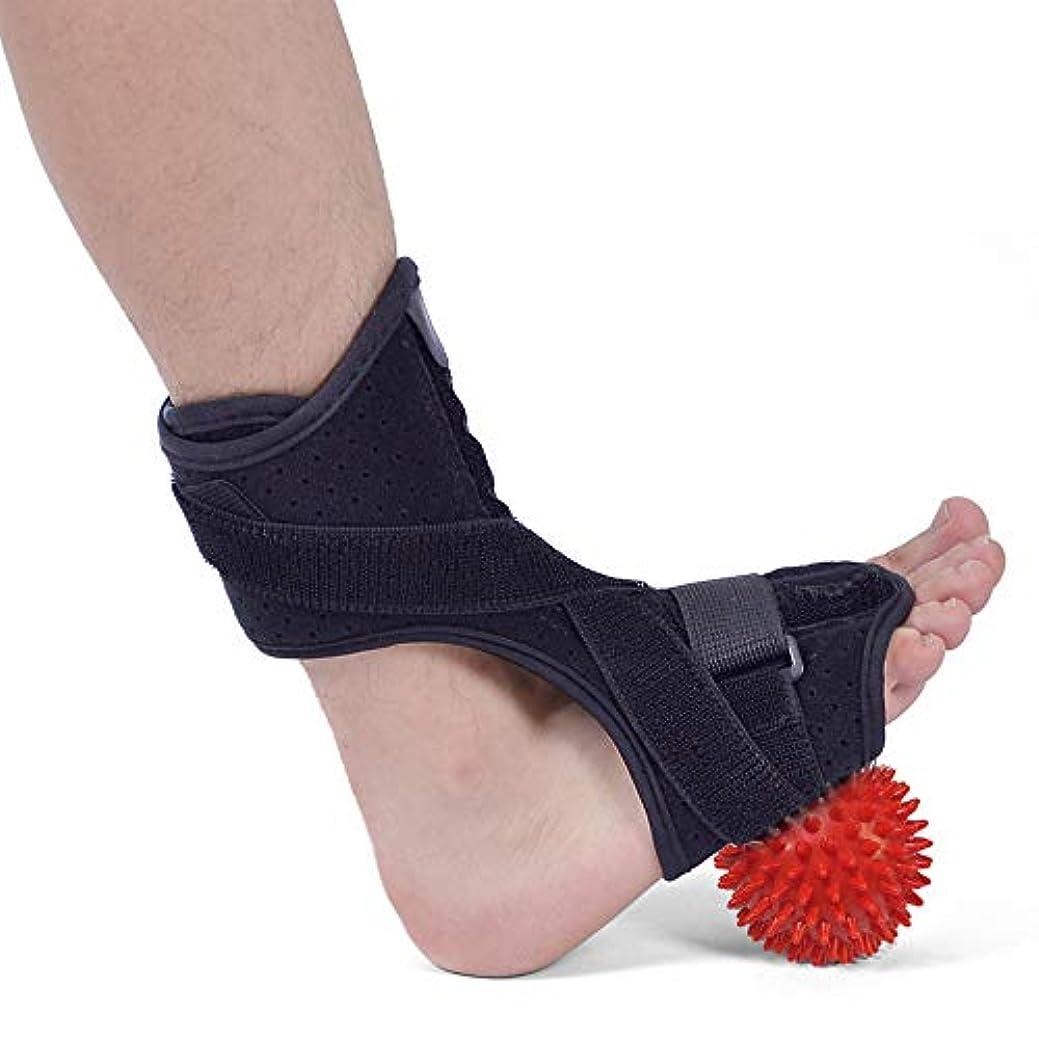 召喚する役割マトリックス整形外科の調節可能な足包帯足底筋膜炎夜圧力包帯膝関節保護足首捻挫固定1ピース