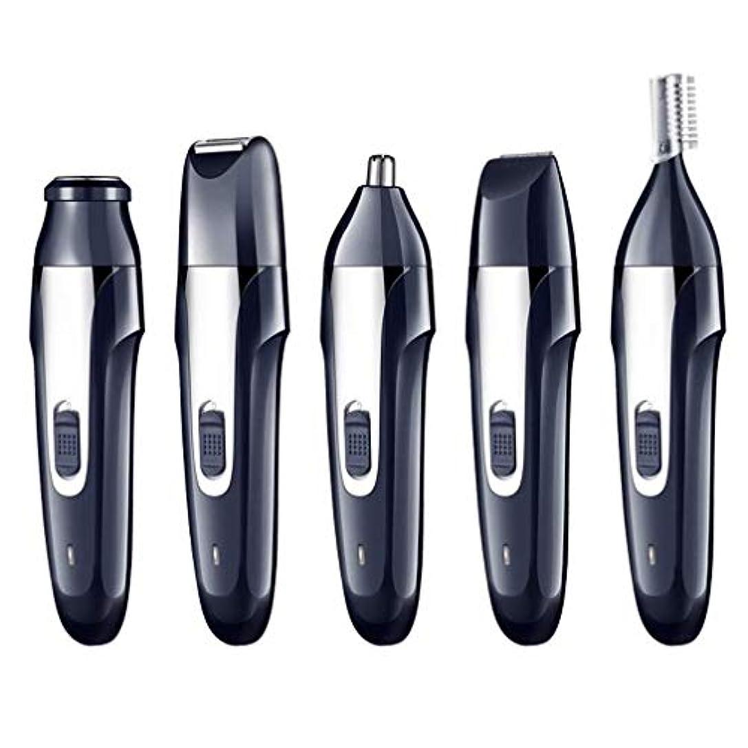 命令的ヘリコプター長方形鼻毛トリマー - 電動脱毛器具、USB充電器、リップヘア、眉毛形削りナイフ、5つ1つ、ポータブル、ユニセックス (Color : 1)