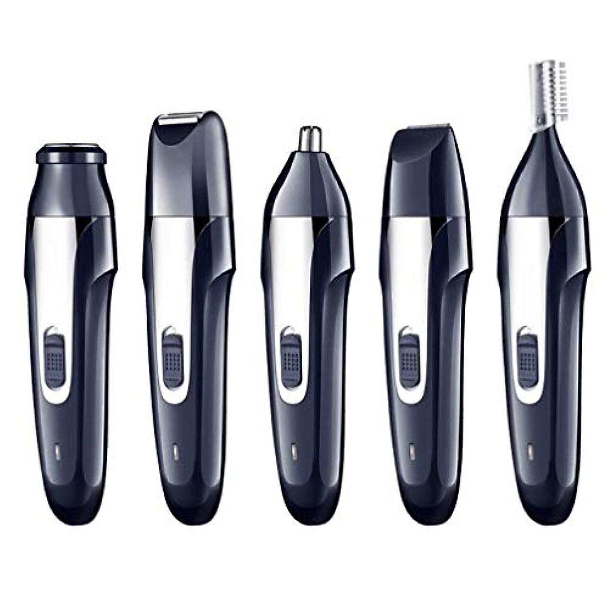 プロトタイプリサイクルする差し引く鼻毛トリマー - 電動脱毛器具、USB充電器、リップヘア、眉毛形削りナイフ、5つ1つ、ポータブル、ユニセックス (Color : 1)