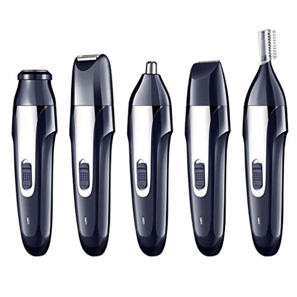 コンピューター汚す無視できる鼻毛トリマー - 電動脱毛器具、USB充電器、リップヘア、眉毛形削りナイフ、5つ1つ、ポータブル、ユニセックス (Color : 1)
