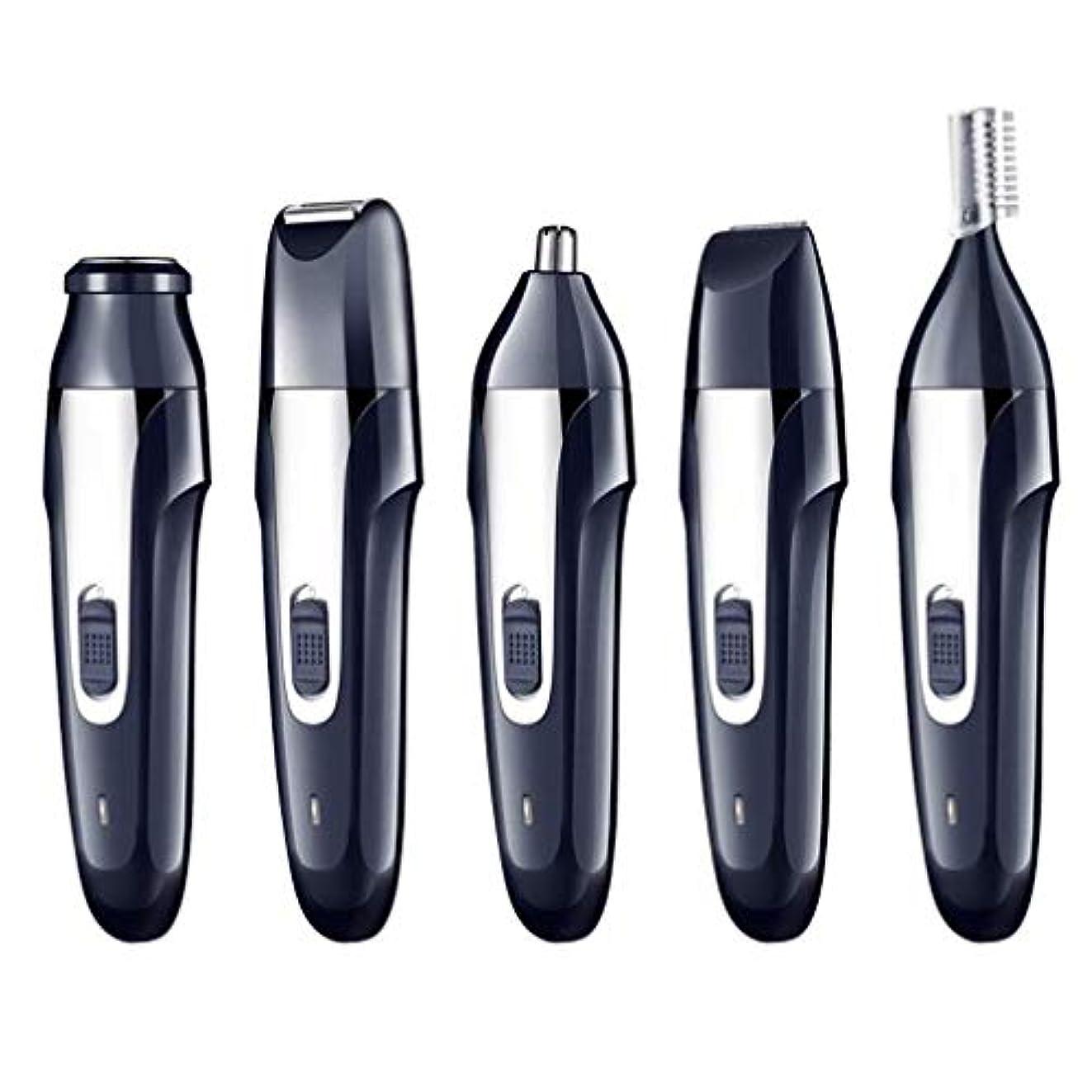 ジョイント中毒ギャラリー鼻毛トリマー - 電動脱毛器具、USB充電器、リップヘア、眉毛形削りナイフ、5つ1つ、ポータブル、ユニセックス (Color : 1)