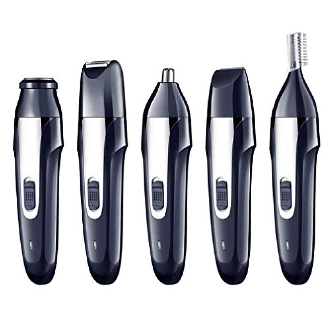 映画可動式徐々に鼻毛トリマー - 電動脱毛器具、USB充電器、リップヘア、眉毛形削りナイフ、5つ1つ、ポータブル、ユニセックス (Color : 1)