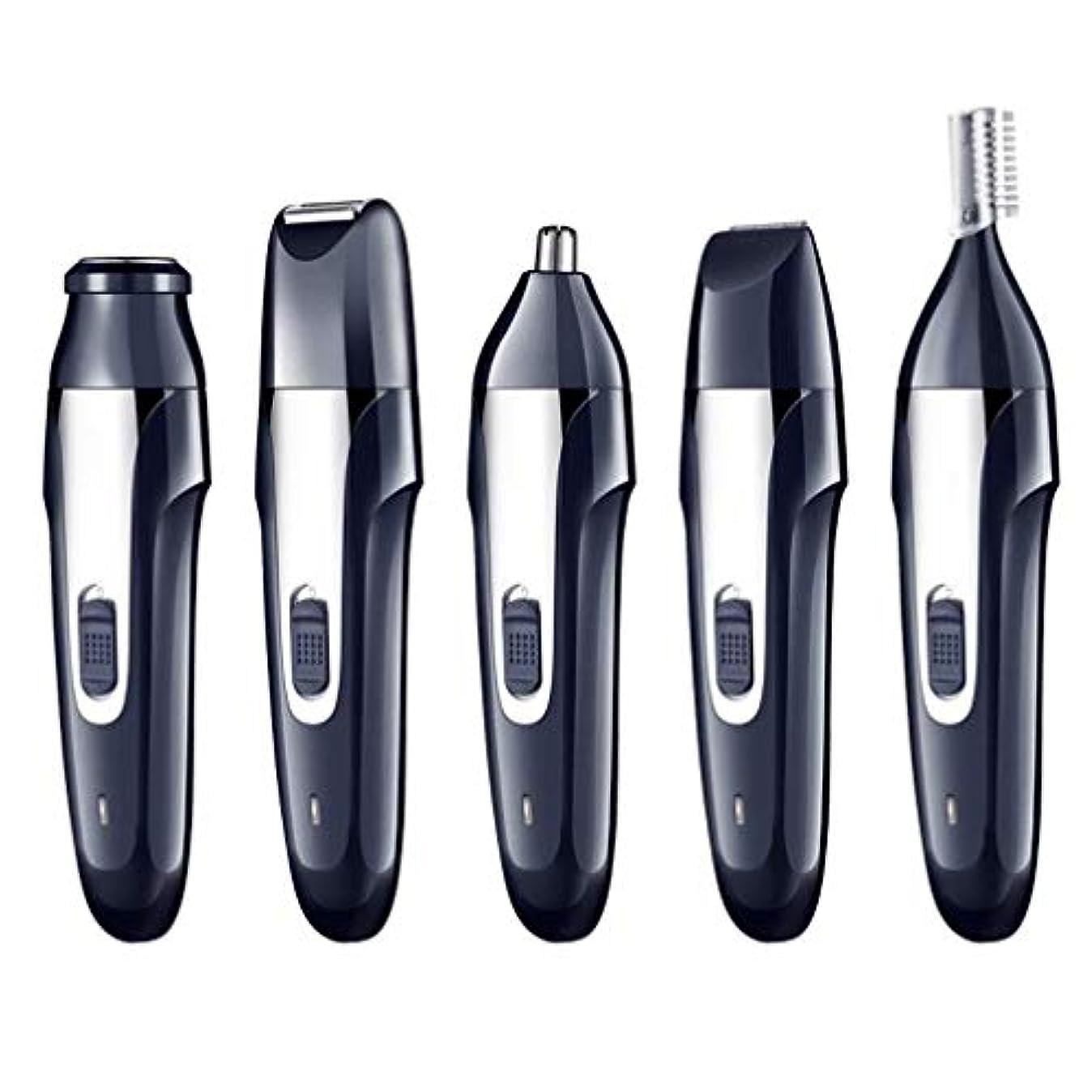 鼻毛トリマー - 電動脱毛器具、USB充電器、リップヘア、眉毛形削りナイフ、5つ1つ、ポータブル、ユニセックス (Color : 1)
