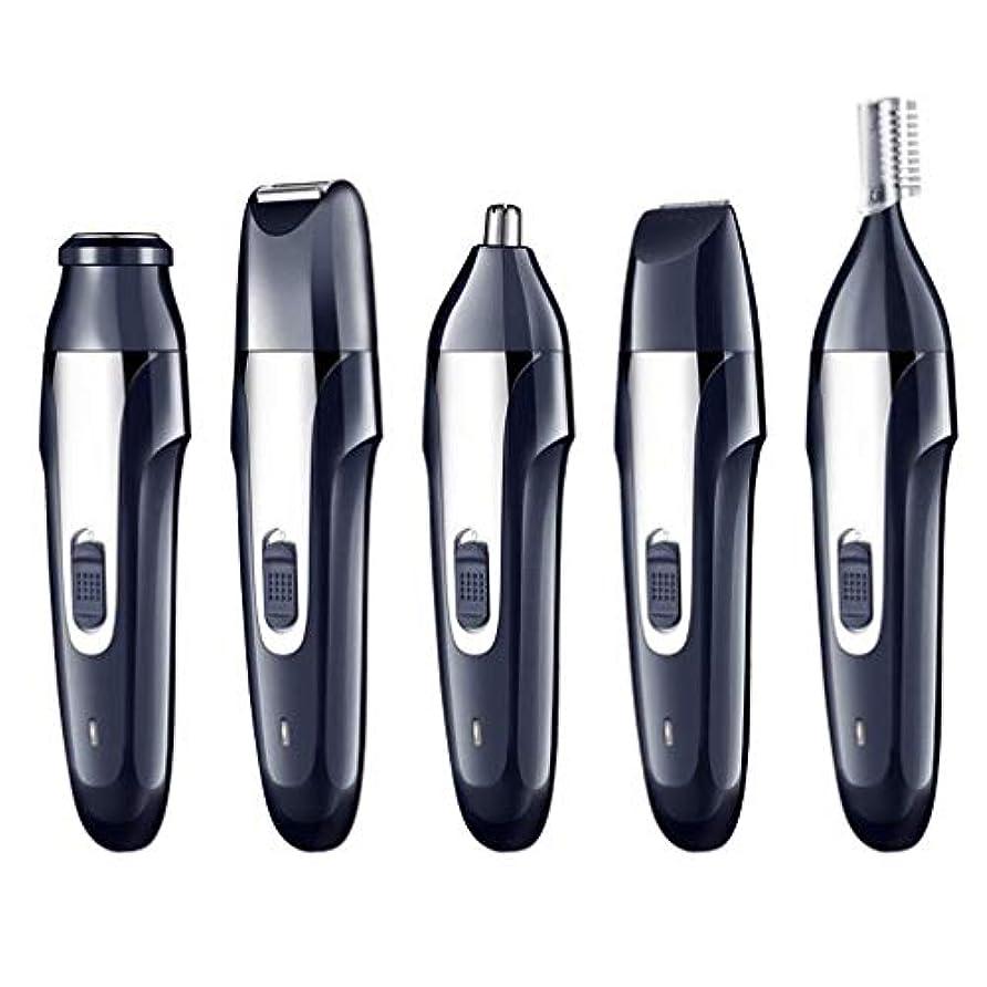 識字スリム病気鼻毛トリマー - 電動脱毛器具、USB充電器、リップヘア、眉毛形削りナイフ、5つ1つ、ポータブル、ユニセックス (Color : 1)