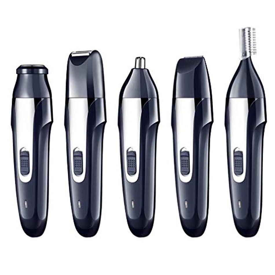 一緒カーペットバッチ鼻毛トリマー - 電動脱毛器具、USB充電器、リップヘア、眉毛形削りナイフ、5つ1つ、ポータブル、ユニセックス (Color : 1)