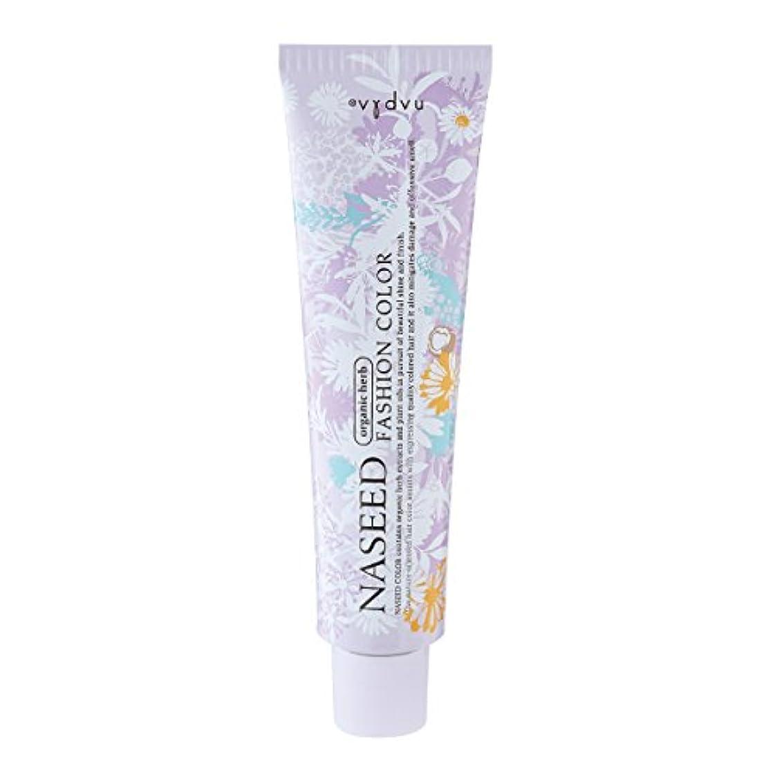 ナプラ ナシードカラー ナチュラル N-N7 80g (ファッションカラー) 【業務用】 【ヘアカラー1剤】