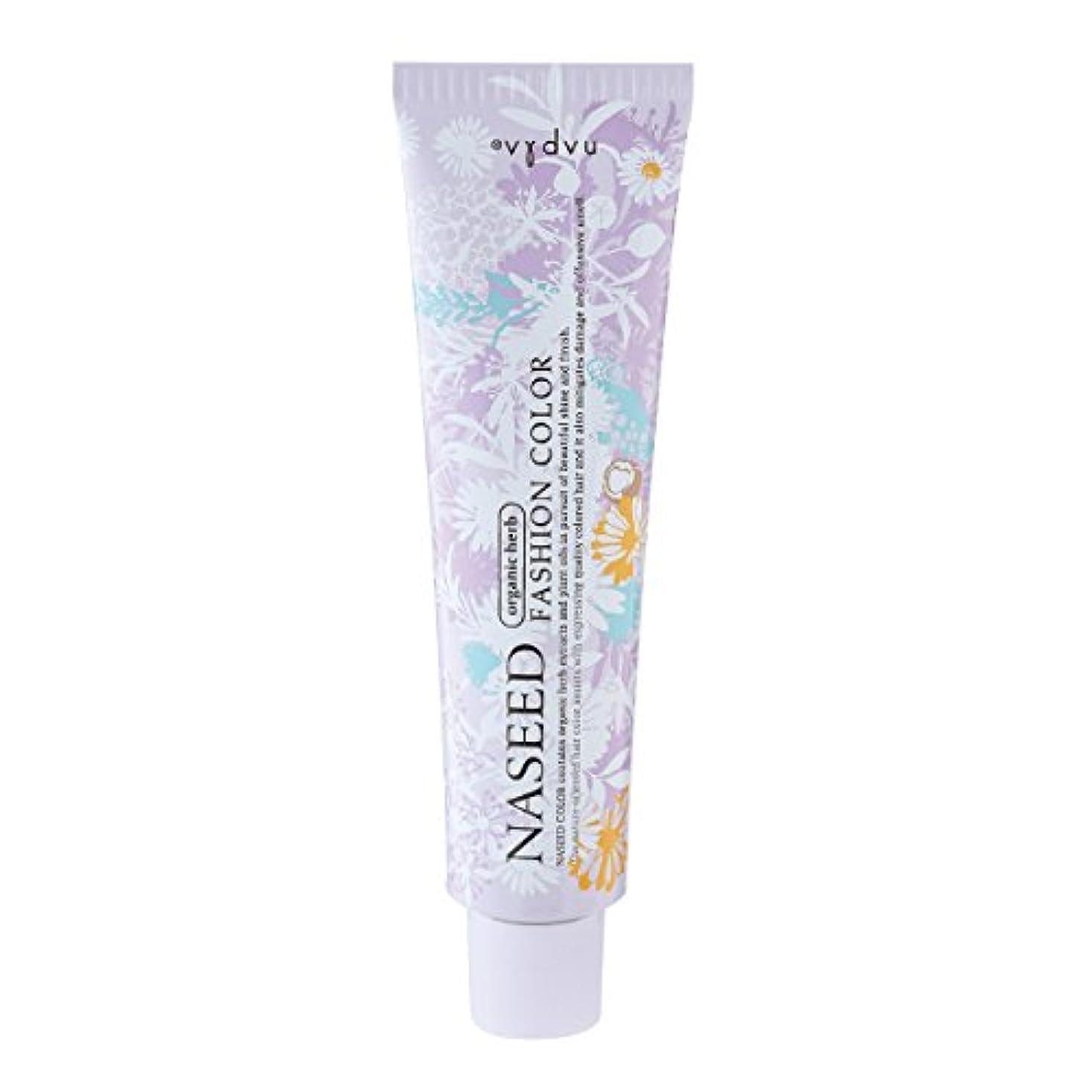 守る対処する線形ナプラ ナシードカラー ショコラ N-Ch10 80g  (ファッションカラー)【業務用】 【ヘアカラー1剤】