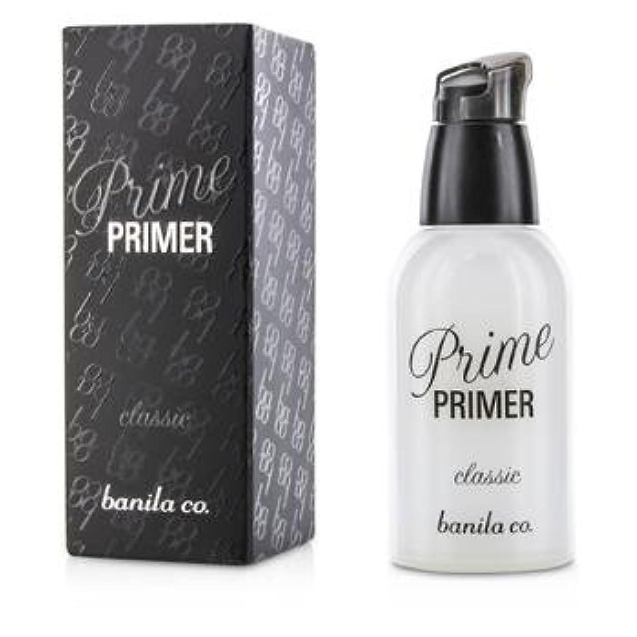 フェミニン伴う実現可能バニラコ人気NO.1商品!プライムプライマー クラシック