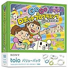 toioバリューパック GoGo ロボットプログラミング ~ロジーボのひみつ~同梱版