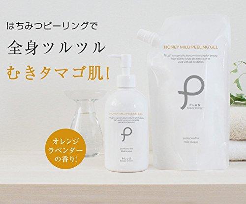 プリュハニーマイルドピーリングジェル300ml【正規品】