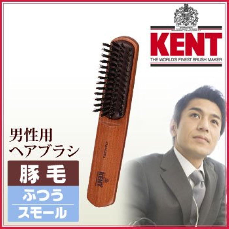 お尻報酬の租界KENT メンズ ブラッシングブラシ[スモールサイズ/豚毛ふつう]KNH-4224