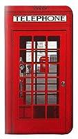 JPW0058A57 ロンドン〔イギリス〕の赤い電話ボックス Classic British Red Telephone Box Samsung Galaxy A5 (2017) フリップケース