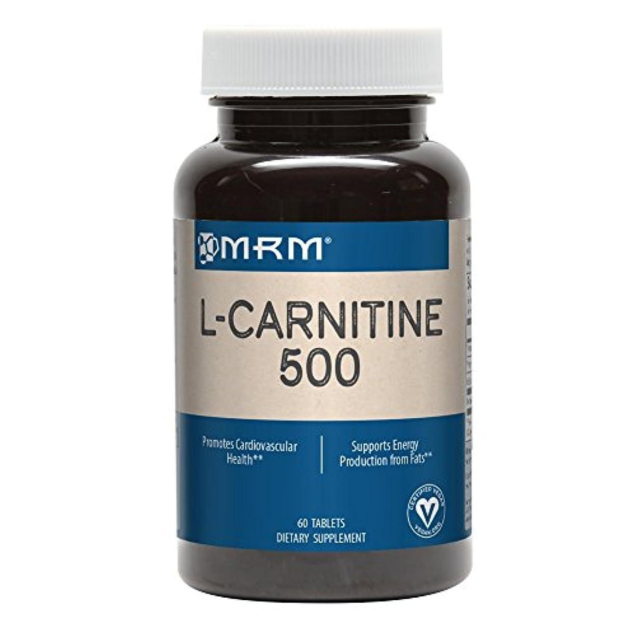 ペンダント見せます意識的MRM社 L-カルニチン500 60錠