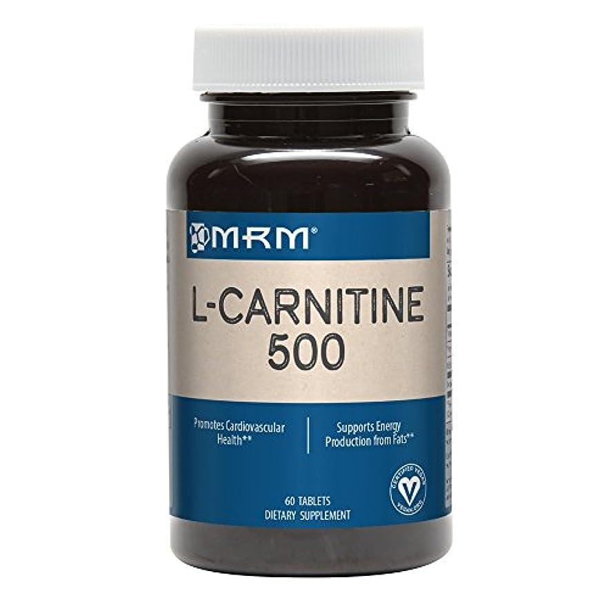 破滅争い祈るMRM社 L-カルニチン500 60錠
