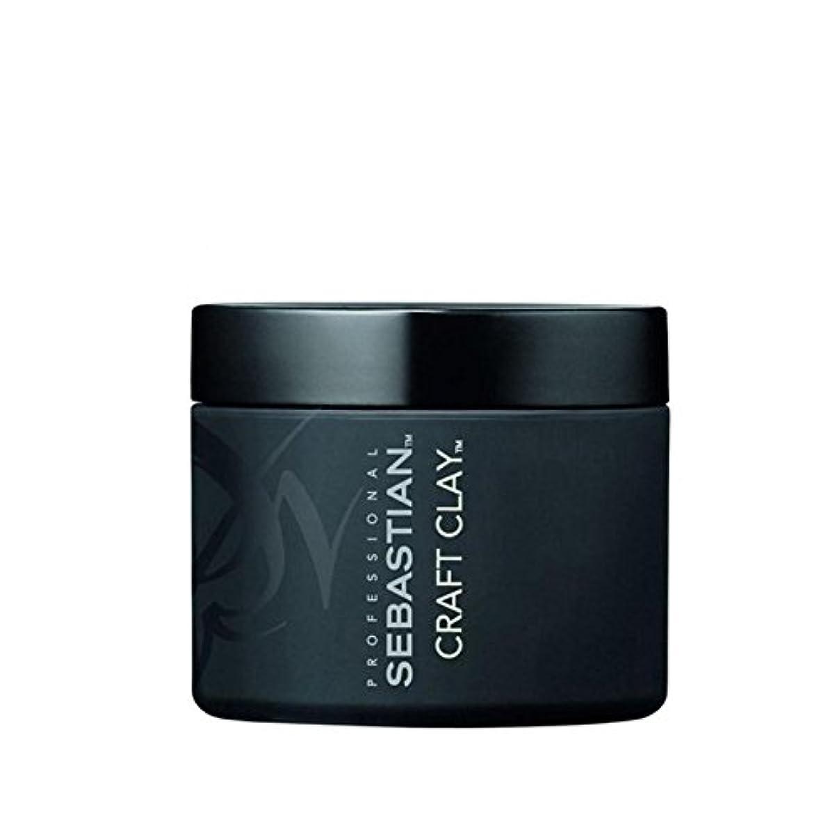 人間運動する味わうセバスチャン専門のクラフトクレイ(50グラム) x4 - Sebastian Professional Craft Clay (50G) (Pack of 4) [並行輸入品]