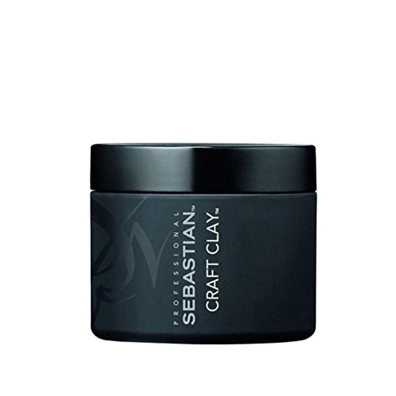 畝間乗って酸素セバスチャン専門のクラフトクレイ(50グラム) x2 - Sebastian Professional Craft Clay (50G) (Pack of 2) [並行輸入品]