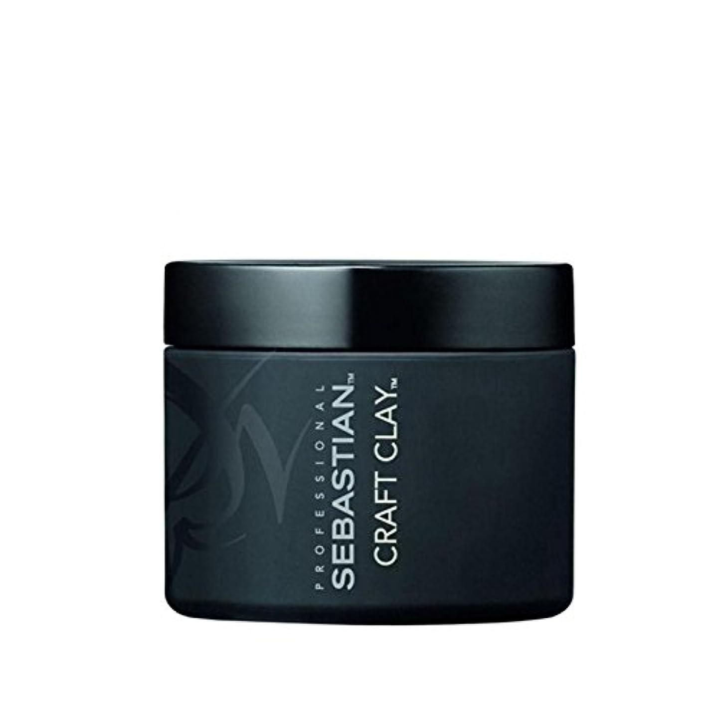 鏡ペレグリネーション物理セバスチャン専門のクラフトクレイ(50グラム) x4 - Sebastian Professional Craft Clay (50G) (Pack of 4) [並行輸入品]