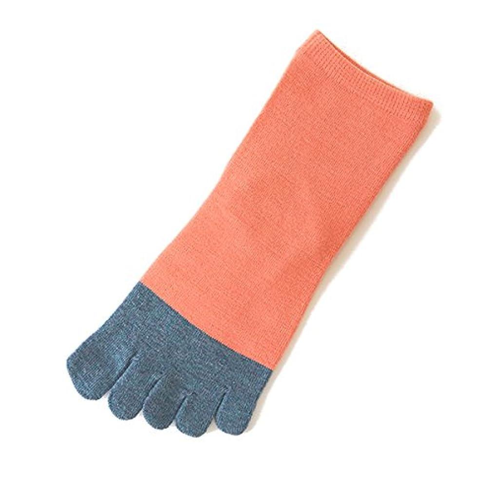 パラナ川混合した緩める[靴下屋]クツシタヤ 2面切り替え5本指ソックス 22.0~24.0cm 日本製 五本指靴下
