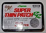 SUPER THIN PATCH 超薄型パッチRR