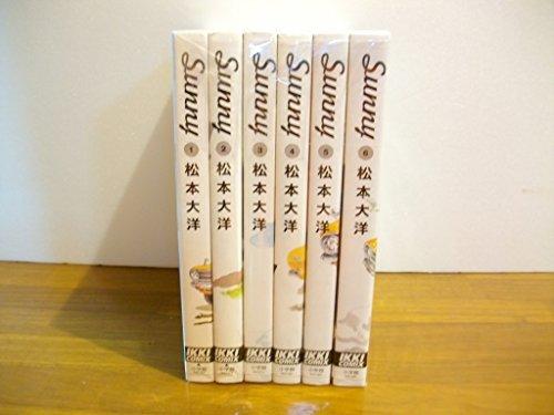 Sunny コミック 全6巻完結セット (IKKI COMIX)