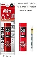 Pentel Refill 2ピースセットASB For pg1015 / 515 , Packaged Ain Steinリード、0.5 MM B for pg1015 / 515、チューブの40個( xc275-b ) + Pentel消しゴムRefill forグラフギア1000 / 500 ( z2 – 1 N ) 4パック、1各