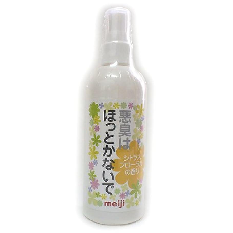 とても多くのギャロップミケランジェロ悪臭はほっとかないで(香料入微生物消臭剤) 250ml