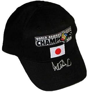 Amazon.co.jp: WBC ワールドベ...