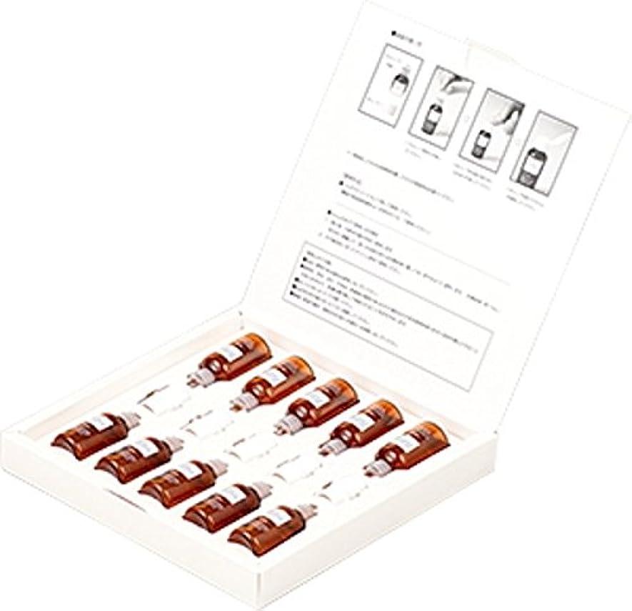 ソロ肉屋買い物に行くナチュレ Bellepora ベルポラ美顔器専用セルム セルム E-10 10ml×10本【シワ?タルミ集中ケア用 】