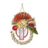 ポケモンセンターオリジナル ミニしめ飾り お正月2020