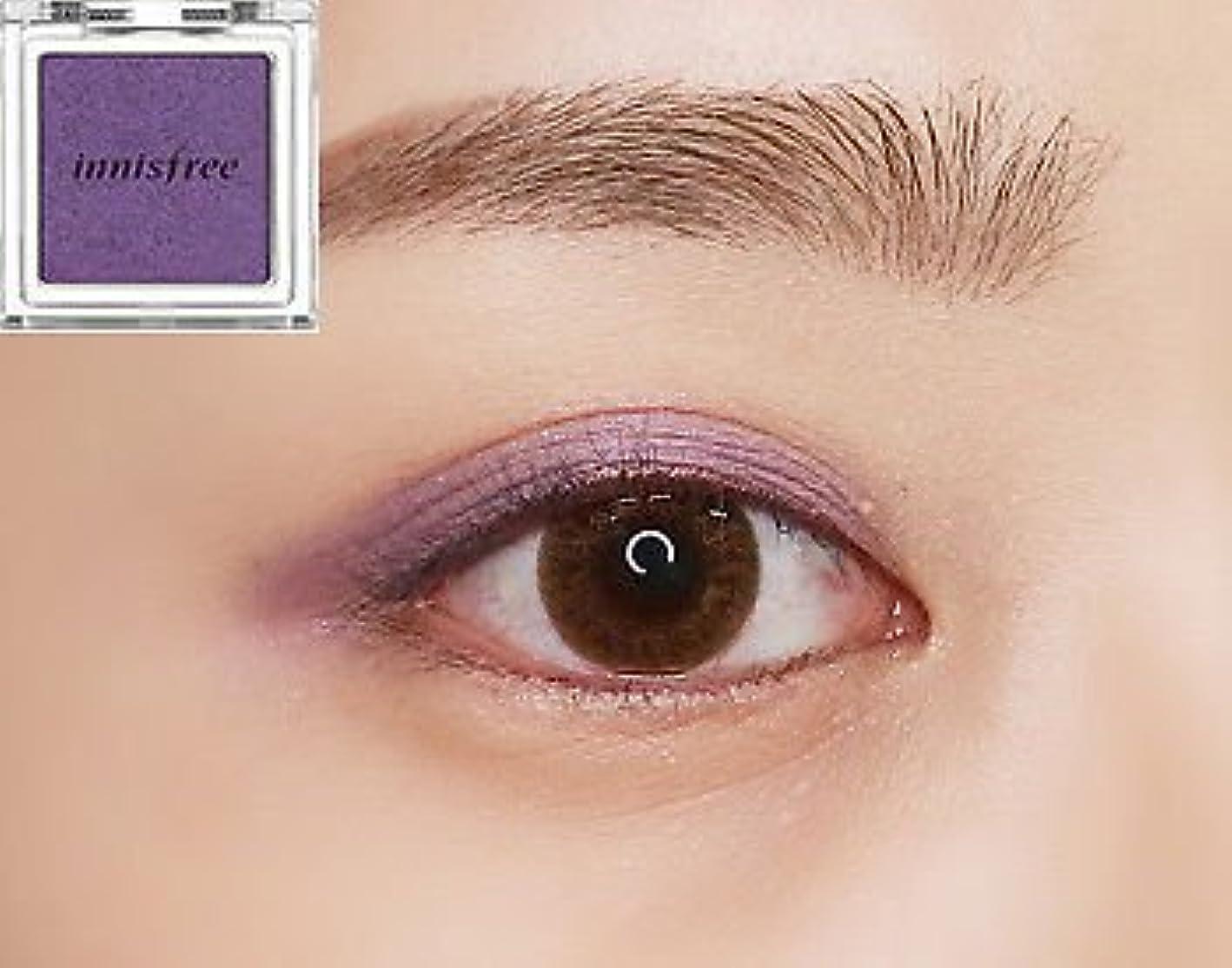 古い提案する貫通する[イニスフリー] innisfree [マイ パレット マイ アイシャドウ (グリッタ一) 20カラー] MY PALETTE My Eyeshadow (Glitter) 20 Shades [海外直送品] (グリッタ...