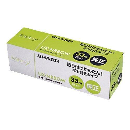 シャープ FAX用インクリボン 2本 UXNR8GW