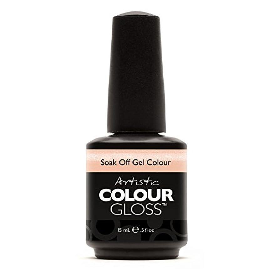 読みやすさストローク生きるArtistic Colour Gloss - Glistening - 0.5oz/15ml