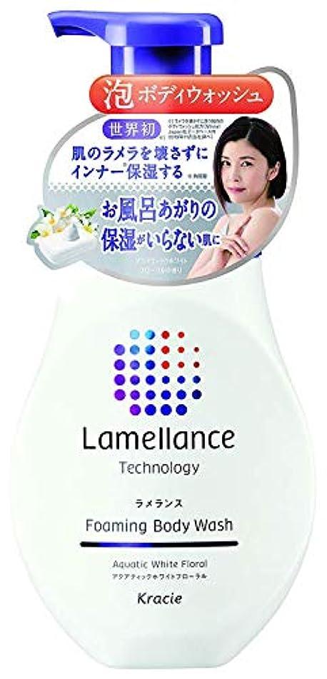 手荷物快適教養があるラメランス 泡ボディウォッシュポンプ480mL(アクアティックホワイトフローラルの香り) 泡立ていらずの濃密泡