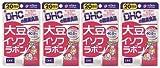 【メール便】DHC 大豆イソフラボン 20日分(40粒)×4個セット