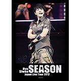 Ryu Siwon Japan Live Tour 2012 ~SEASON~ (同梱:DVD3枚組)