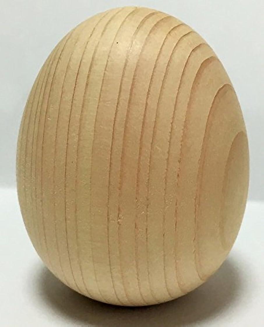 葬儀怖がらせるに応じて1個から購入できる!卵型ヒノキボール タマゴ型 檜ボール 桧ボール ひのきボール 玉