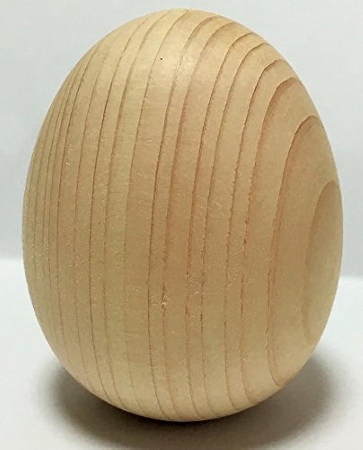 噂縫う建物1個から購入できる!卵型ヒノキボール タマゴ型 檜ボール 桧ボール ひのきボール 玉