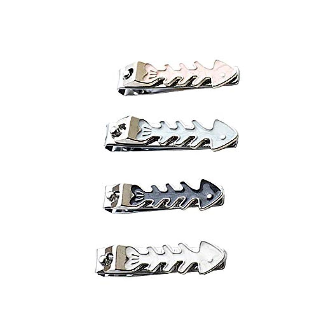 うれしいペン競争力のあるアーク口爪切り漫画の爪切り魚の骨の形の爪切り携帯便利男女兼用爪切り、ランダムな色
